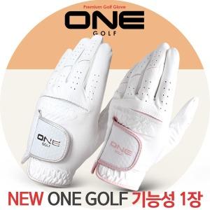 원골프 기능성 하이브리드 남자/여자 골프 장갑(1장)
