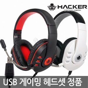 (정품)ABKO B100U USB 스테레오 마이크 게이밍헤드셋