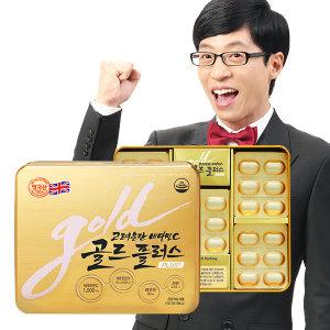 고려은단 비타민C 골드 플러스 150정 + 쇼핑백동봉