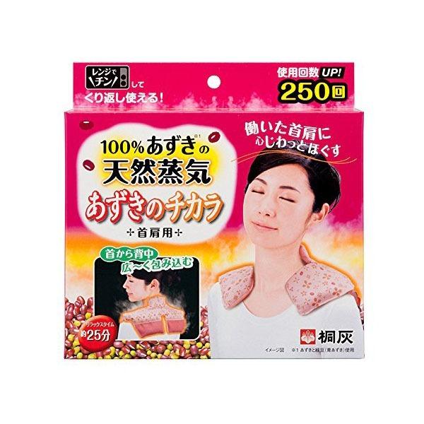 아즈키노 치카라 어깨용 팥알핫팩/안대용핫팩(칼배송)