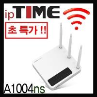 ㄴipTIME A1004ns 유무선공유기/기가와이파이