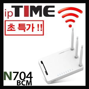 ㄴipTIME N704BCM 유무선공유기/와이파이