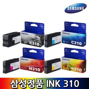 정품잉크 삼성 INK- K310 C310 M310 Y310 SL-J3520W