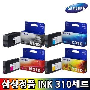정품잉크 삼성 INK- K310 C310 M310 Y310 세트 J3520W