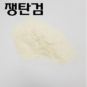 잔탄검 산탄검 쟁탄검   250그램