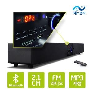 2.1CH 다기능 오디오바 블루투스 HI-FI 사운드바