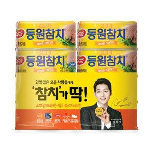 (행사상품)동원_살코기참치+마일드참치_100Gx6+100Gx2