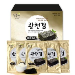 늘품애 황금빛 광천전장김 선물세트 25gx10봉무료배송