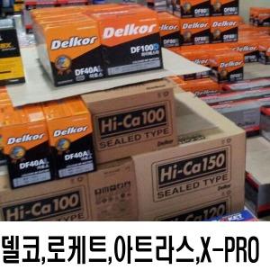 델코 산업용배터리 밧데리 HI-CA 80AH 차량용인버터