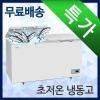 서진프리저-참치냉동고/-50℃/SBD155/SBD220/SBD320