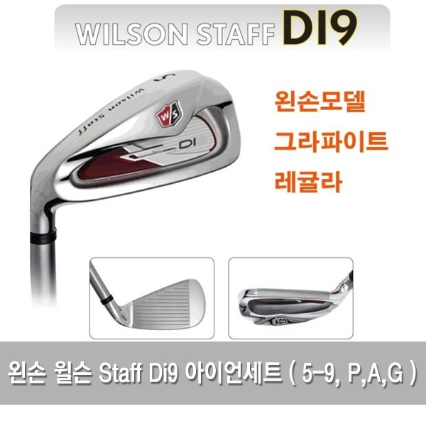 왼손 윌슨 Staff DI9 아이언세트 (5-9 P A G)