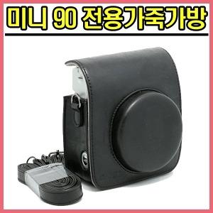 인스탁스 미니90전용가방/90전용케이스/블랙/브라운