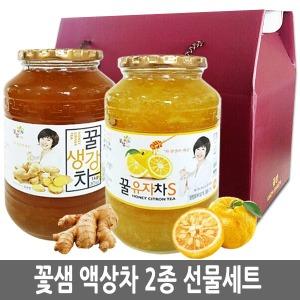 꽃샘 담터  2종 설선물세트 꿀 유자차1kg+ 생강차1kg