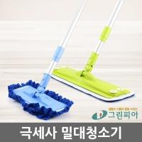 그린피아 밀대청소기+극세사패드4장/밀대걸레/마대