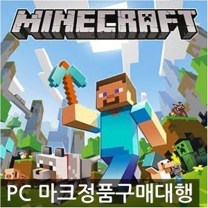 PC 마인크래프트 정품(Minecraft)자바에디션 코드발송