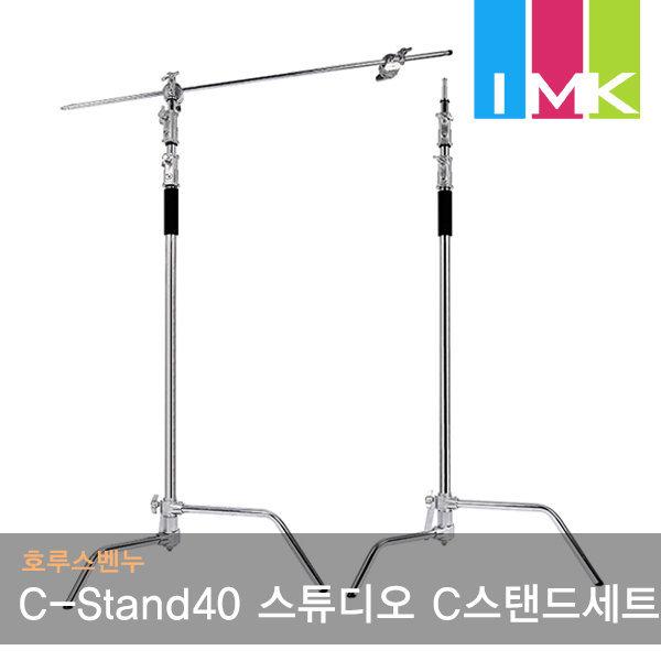 호루스벤누 C-Stand40 스튜디오 C스탠드 GRIP ARM세트