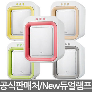 유팡 젖병소독기-New듀얼제품/램프+전구+하기스EVENT