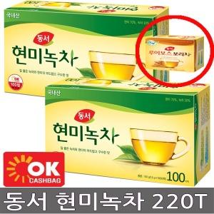 동서 현미녹차 200T+루이보스20T/메밀차/둥굴레차