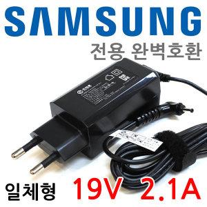 삼성 노트북 NT900X3G/NT900X4D 일체형 어댑터 충전기