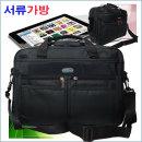 늘푸른백화점 신진 SJAS8432 노트북 비즈니스서류가방
