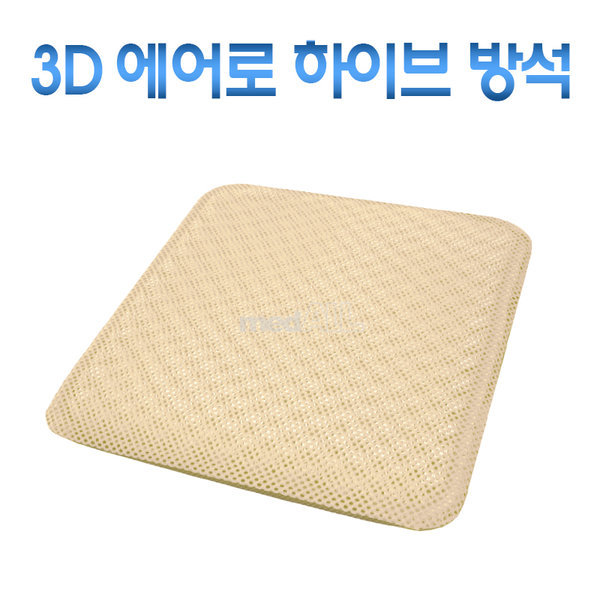 NF80574 3D 에어로하이브 방석