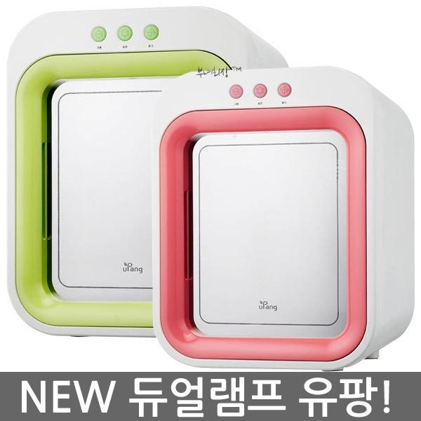 (듀얼램프)NEW유팡 젖병소독기/램프+전구+하기스EVENT