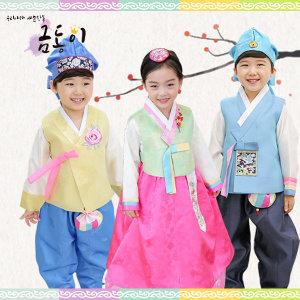2017년 아동한복 /여아한복/남아한복/돌한복/유아한복