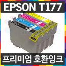 T177잉크 XP-202 XP-302 XP-402 T1771 T1772 T1773