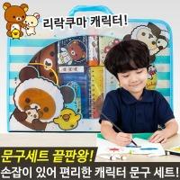 신학기 리락쿠마 캐릭터 문구세트 A/ 학용품세트 연필