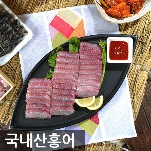 목포이모네 볏짚숙성 국내산 홍어 1.2kg(5~7인분)