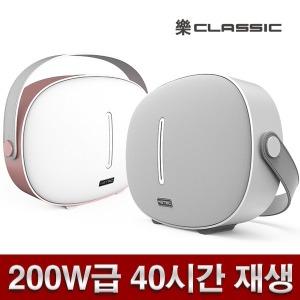 200W급 블루투스스피커 락클래식Q80/4채널/듀얼우퍼