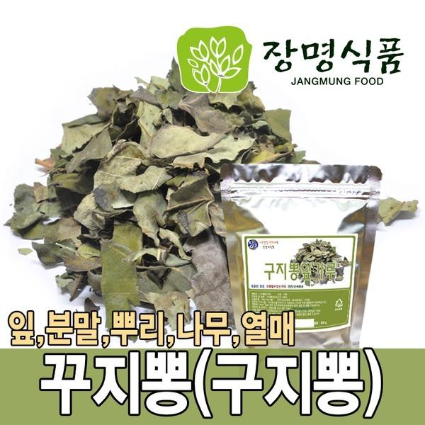 [장명식품] 국내산 꾸지뽕잎 구지뽕잎 꾸지뽕열매 꾸지뽕나무