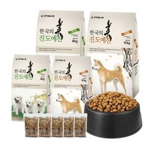 하림 진도예찬 10kg+10kg+샘플 진돗개사료/중대형견