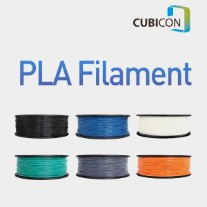 큐비콘 필라멘트 PLA / PLA-PLUS Filament 1kg