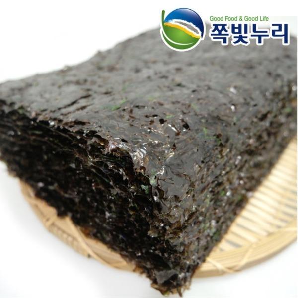 햇 김 재래돌김 50장 청재래돌김 돌김 재래김 파래김