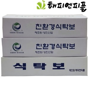 EL724 친환경식탁보 생분해성식탁보 일회용식탁보