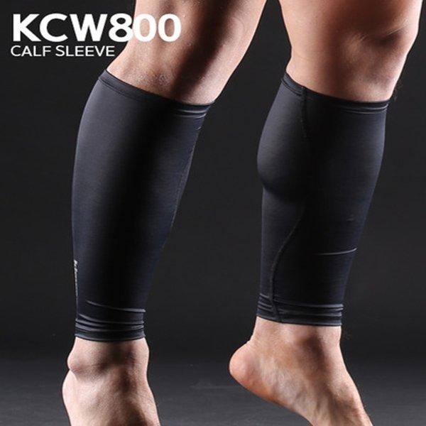 키모니 종아리 슬리브 KCW800 근육보호/종아리보호