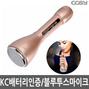 블루투스 마이크 무선 노래방 스피커 JSP3105MKBT