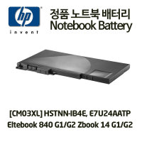 HP 배터리 CM03XL EliteBook 840 850 G1 845G2