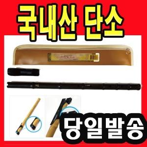 인효 교재 악기 초보자용 국산 단소 음악 준비물