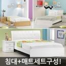 베드넷  싱글침대+양면매트포함/서랍형추가/정품매트