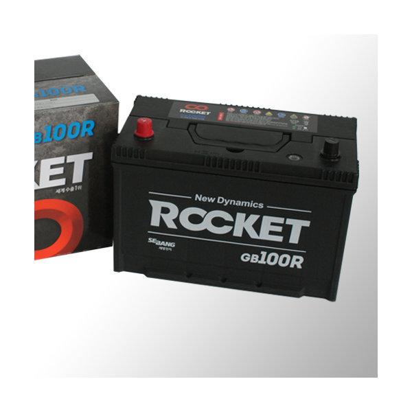 로케트GB100L/R 스타렉스(DSL)/쏘렌토(DSL)/포터/콤비