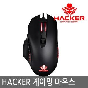 {무료배송} 앱코 HACKER A700 레이저 게이밍 마우스