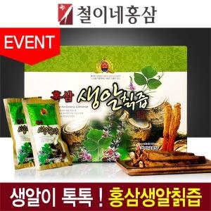 철이네식품 / 홍삼생알 칡즙(110ml  50포)