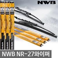 NWB와이퍼-라비타-뉴베르나-레이-모닝-뉴프라이드
