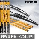 2개1세트패키지/일본NWB NR-27와이퍼/수출제품