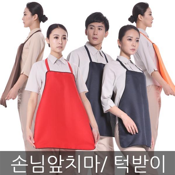 손님용앞치마 방수/조리복/위생복/바리스타/주방