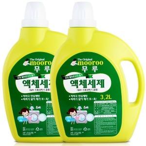 (1+1무료배송)세탁세제3.2L/액체세제/유아세제