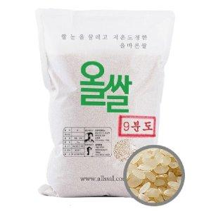 9분도미 쌀눈쌀 10kg ( 햅쌀 추청)