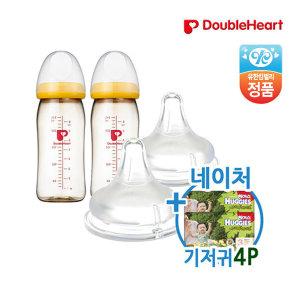 PPSU젖병(2입)+신모유실감젖꼭지(2입)/노꼭지/트윈팩